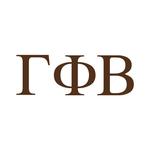 Greek Door Message Decals, Coffee, Gamma Phi Beta