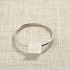 Circle Ring (Engraved)- Size 6