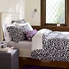 Urban Ikat Duvet Cover, Twin, Black
