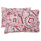 Vintage Paisley Extra Pillowcases, Set of 2, Warm