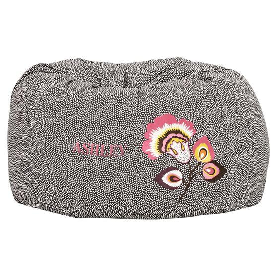 Mini Dot Coffee Beanbag, Slipcover + Beanbag Insert