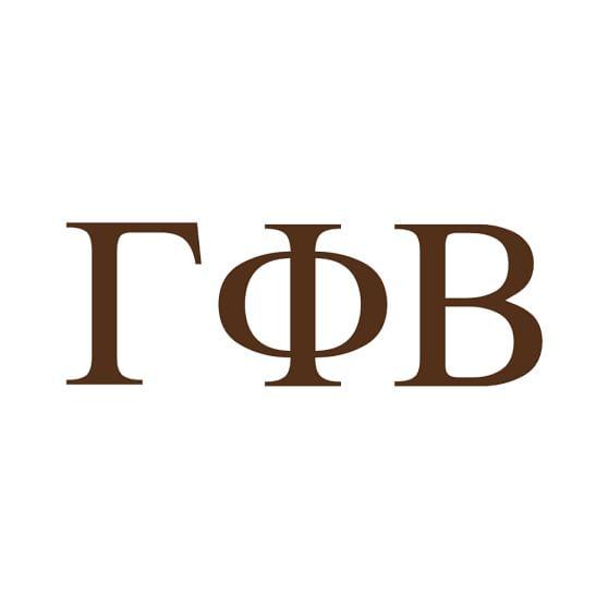 Greek Door Message Decals, Coffee, Gamma Phi Beta