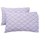 Quincy Scallop Extra Pillowcases, Set of 2, Purple