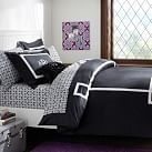 Ribbon Trim Duvet Cover, Twin, Black