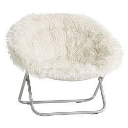 Papasan Chairs Amp Butterfly Chairs Pbteen